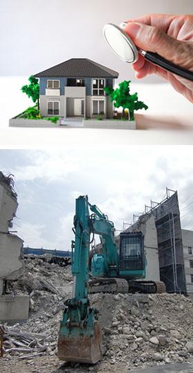 耐震改修、補強工事、解体工事